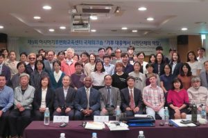 """VNU Central Institute for Natural Resources and Environmental Studies (VNU-CRES) participated in the International Conference on """"The role of non-governmental organizations in responding to climate change"""" in Korea"""